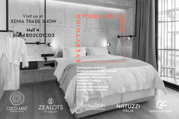 «Everything your hotel needs»: Η COCO-MAT Group στην Xenia 2018